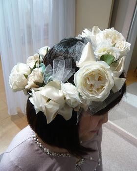 花冠-白サイド