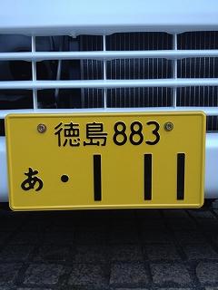 s-IMG_5314.jpg