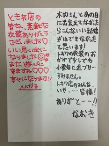 s-IMG_3018 (1)